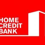 Home credit опубликовала отчёты о своей деятельности