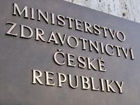 Министерство здравоохранения ЧР