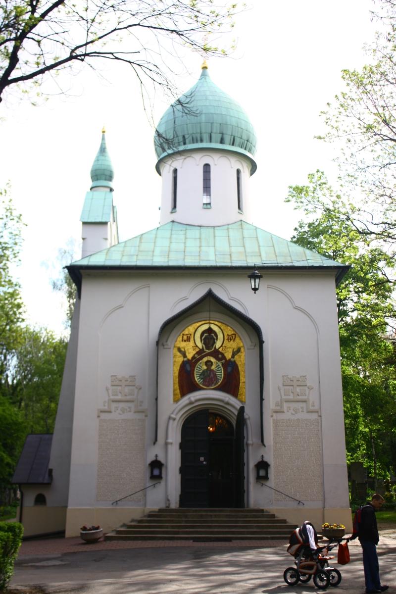 Собор Пресвятой Богородицы, г. Прага