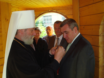 Дмитрий Мизгулин награждён орденом св. Кирилла и Мефодия