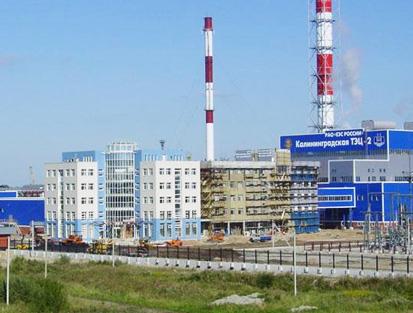 Калининградский губернатор не советует чешским инвесторам строить ТЭЦ в регионе