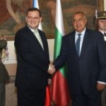Встреча Петра Нечаса и Бойко Борисова
