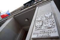 Министерство финансов ЧР