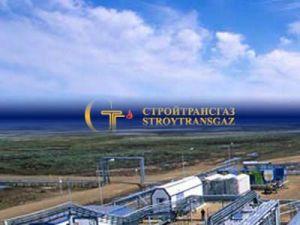 """""""Стройтрансгаз"""" завершил первый этап строительства газопровода Gazelle в Чехии"""