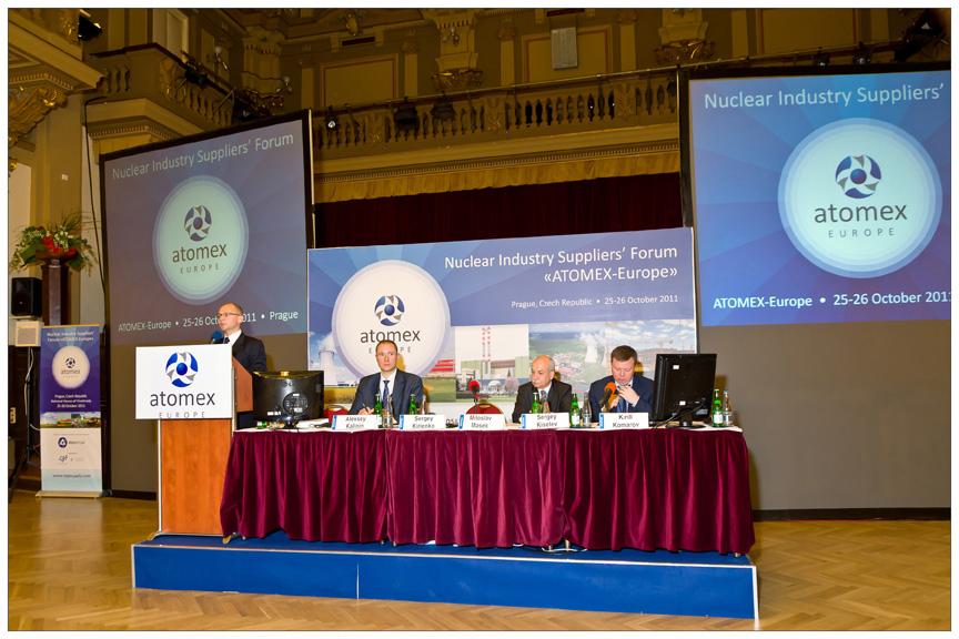25-26 октября в Праге прошел Форум «Атомэкс-Европа»