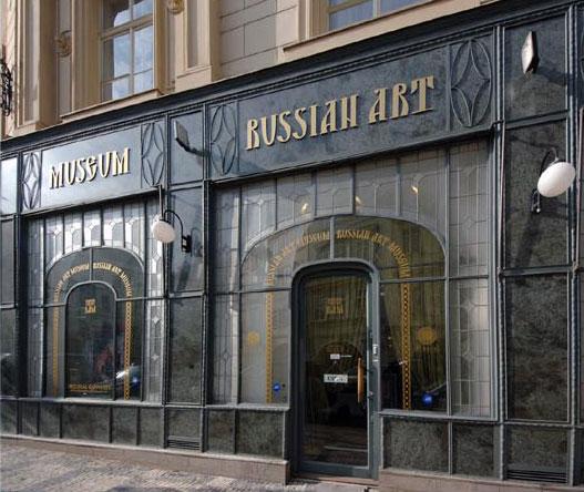 Пражский Музей русского искусства свернул экспозицию