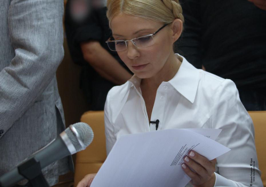 Суд приговорил Юлию Тимошенко к семи годам тюрьмы