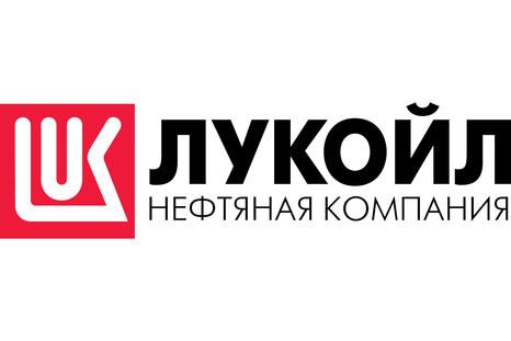 Булат Субаев возглавил Центральноевропейский дивизион «Лукойла»