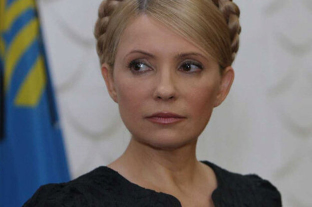 Юлия Тимошенко получила официальное письмо из Чехии