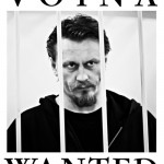 Баннер кампании Voina Wanted