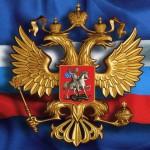 Выборы в Государственную Думу Российской Федерации