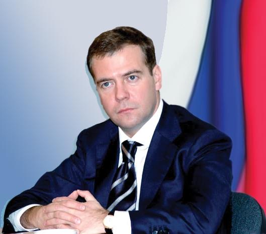 Чехия готовится к визиту Дмитрия Медведева