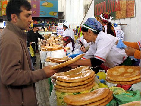 Аркадаг всея Туркмении