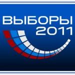 Карловы Вары выбрали «Единую Россию»