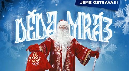 Русский Дед Мороз впервые в Чехии