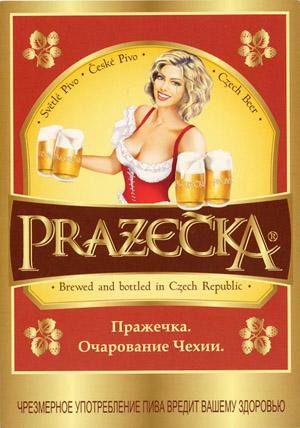 Российский владелец вдохнул жизнь в чешскую пивоварню