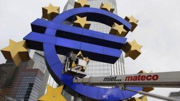 Девяти странам еврозоны снизили рейтинг (фото с сайта delo.ua)