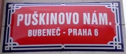 Ах, эти пражские улицы русские!
