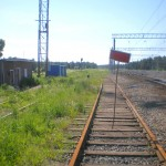 Компания OHL ?S готова строить и железную дорогу на Урале