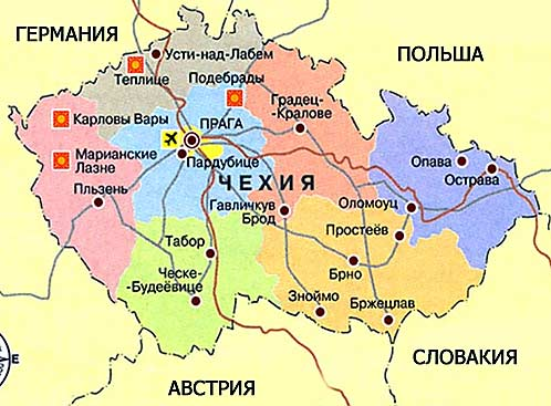 Россиянам в Чехии нравится