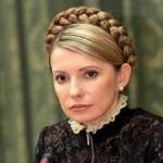 Лечение Тимошенко будет под контролем чешской экс-чиновницы