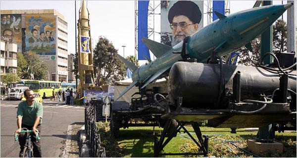 Игры Ирана