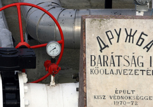 Чехия не заинтересована в продлении нефтепровода «Дружба»