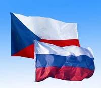 Чехия планирует ввести в стране двойное гражданство