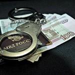 В Праге ограбили российских полицейских
