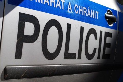 Полиция задержала группу мошенников