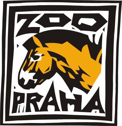 Билеты в зоопарк вырастут в цене