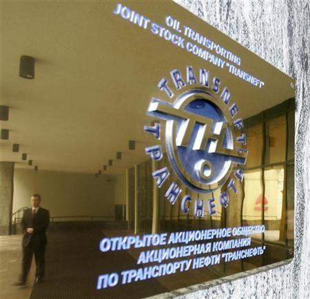 Чехия уверяет, что нефти хватит надолго