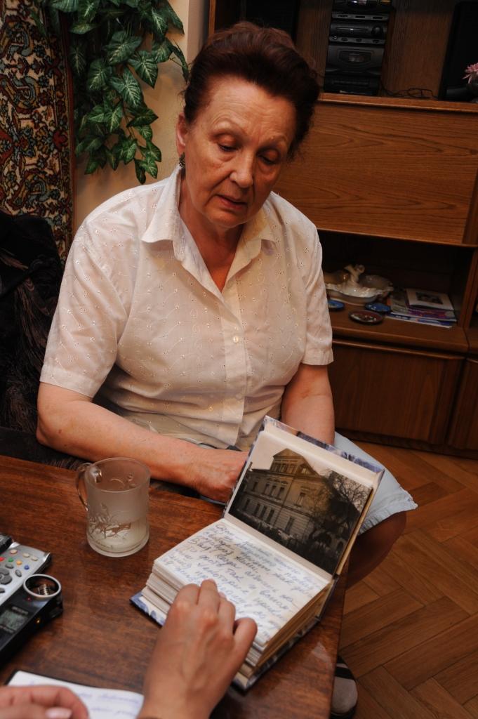 Патрикеева Тамара Евгеньевна