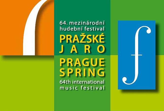 Фестиваль «Пражская весна»