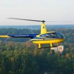 В Чехии разбился вертолёт