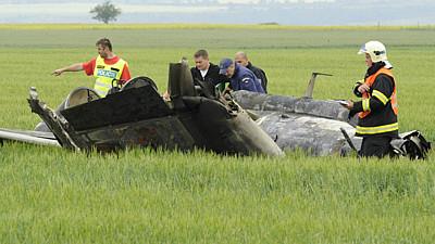 Пилот и пассажирка погибли в авиакатастрофе