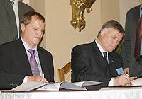 РЖД совместно с Чехией создадут новый транспортный коридор