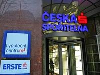 Чешские банки принадлежат средним европейским банкам и финансовым группам построенным вокруг них.
