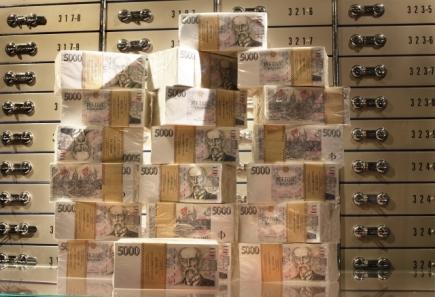 ММФ считает чешские банки надёжными