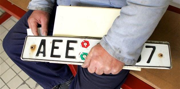 Новый регистр автомобилей починили