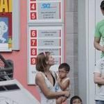 МВД опровергло слухи о получении статуса ПМЖ
