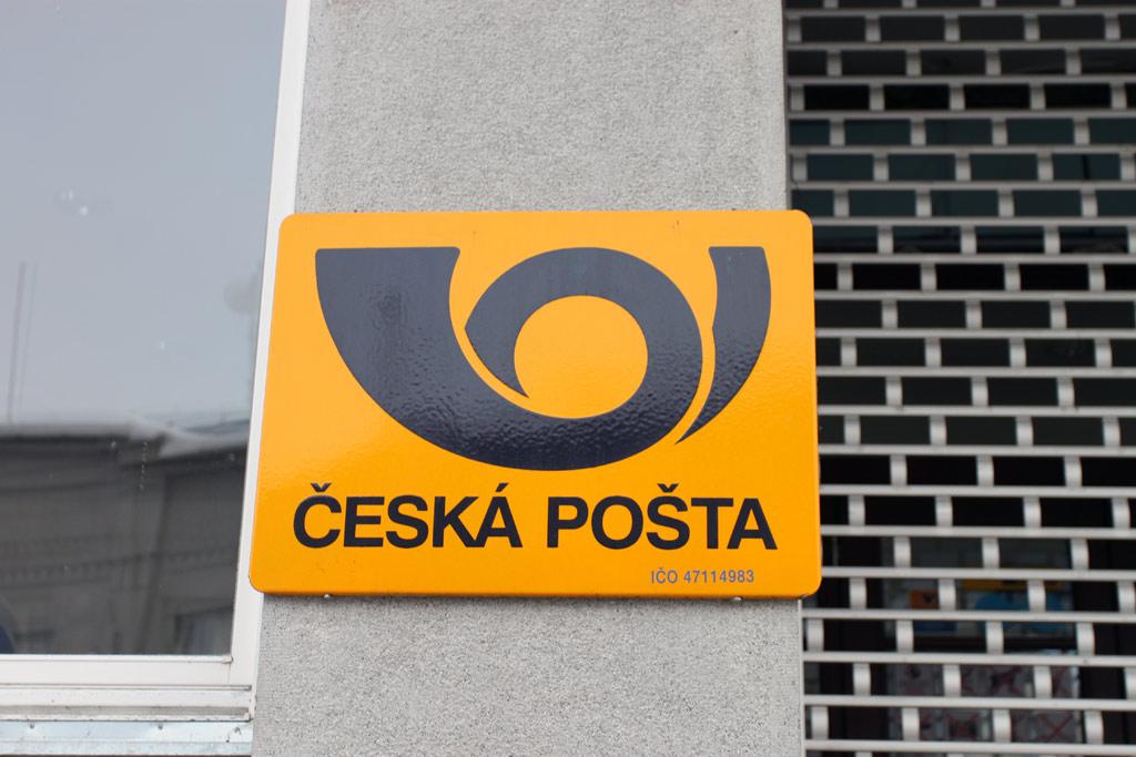 Чешская почта работает оперативно
