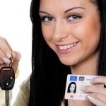 Выдача новых водительских удостоверений  продлена до 31 декабря 2013 года.