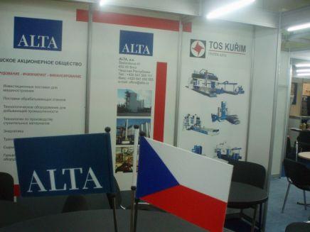 Начиная с 1991 года компания специализируется на отрасли машиностроения, металлургии и энергетики.