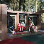 законом Чешской республики министерству обороны приказано вести уход за военными захоронениями