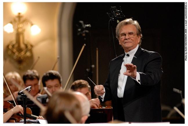 Концерт в рамках празднования 200-летия победы в Отечественной войне 1812 г.
