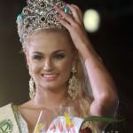 """Представительница Чехии стала """"Мисс Земли 2012"""""""