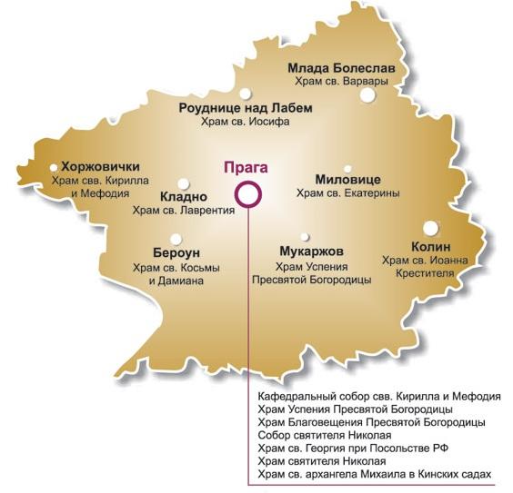 Туристическая православная карта поможет туристам и паломникам найти свою церковь