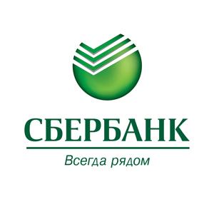 Сбербанк будет выдавать кредиты в Чехии и Словакии