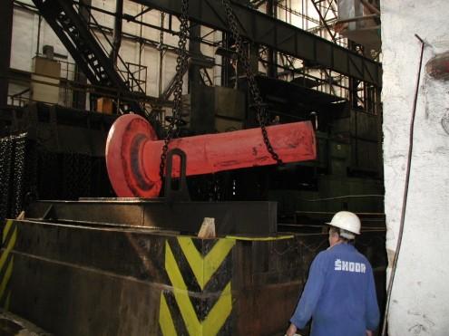 Металлургический завод Pilsen Steel